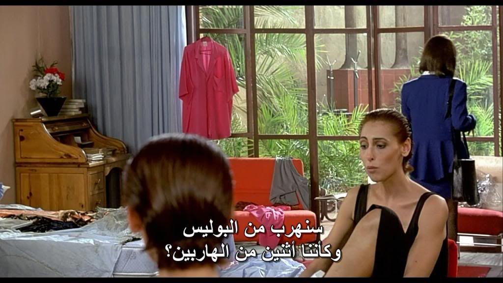 Mujeres al borde de un ataque de nervios (1988) Almodovar MujeresNervios08