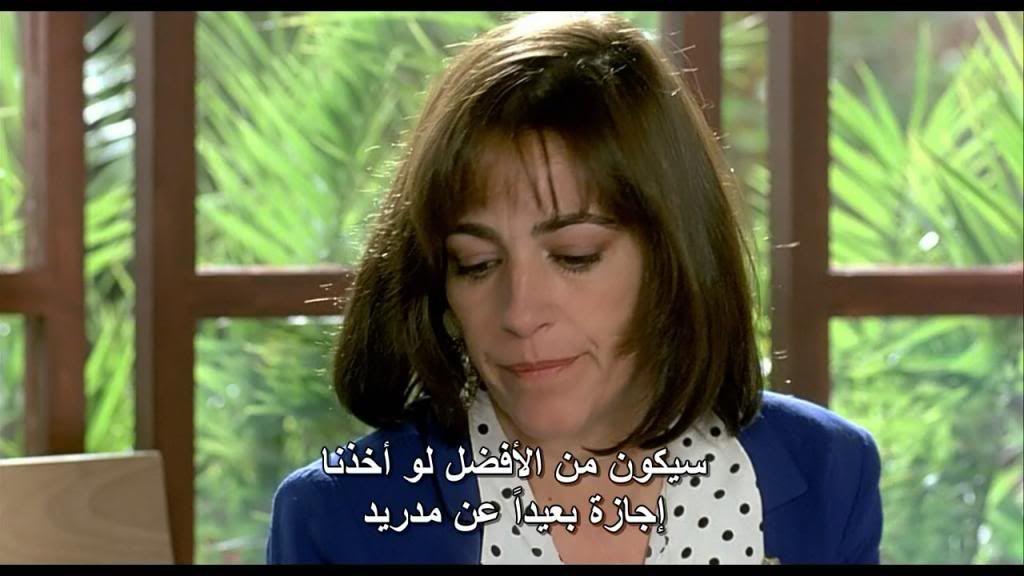 Mujeres al borde de un ataque de nervios (1988) Almodovar MujeresNervios09