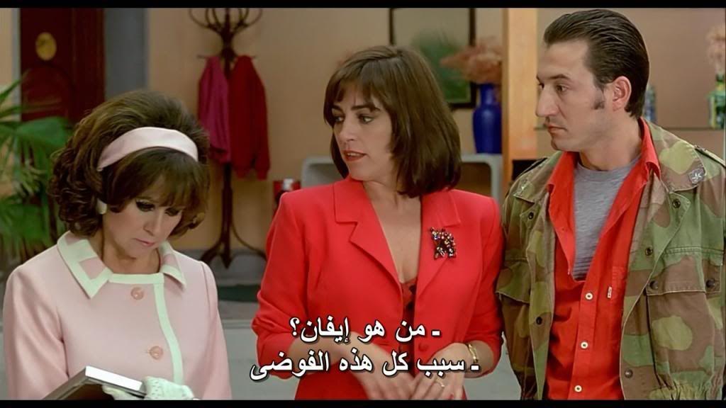 Mujeres al borde de un ataque de nervios (1988) Almodovar MujeresNervios12