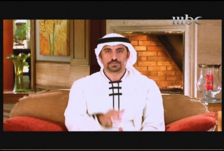 Khawater (2009) Season 5 Shoqairi01