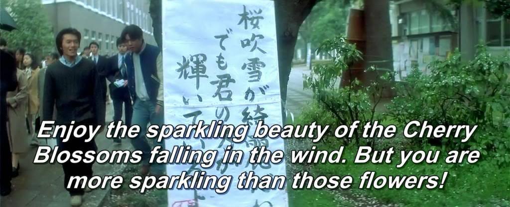 Shigatsu Monogatari (1998) a.k.a April Story AprilStory07