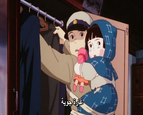 18 [isoHunt] Studio Ghibli Collection [jap-eng audio] eng-sub [Mkv] Hotaru03