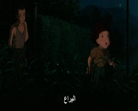 18 [isoHunt] Studio Ghibli Collection [jap-eng audio] eng-sub [Mkv] Hotaru05