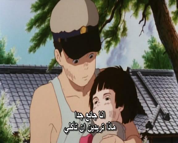 18 [isoHunt] Studio Ghibli Collection [jap-eng audio] eng-sub [Mkv] Hotaru08