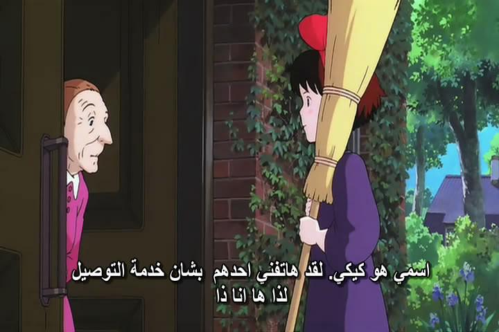18 [isoHunt] Studio Ghibli Collection [jap-eng audio] eng-sub [Mkv] Kiki03