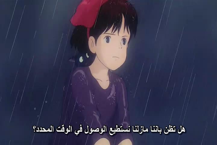 18 [isoHunt] Studio Ghibli Collection [jap-eng audio] eng-sub [Mkv] Kiki04