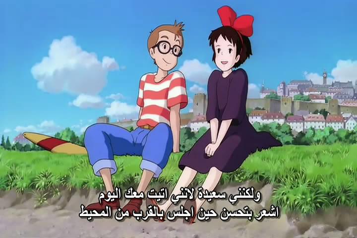 18 [isoHunt] Studio Ghibli Collection [jap-eng audio] eng-sub [Mkv] Kiki05