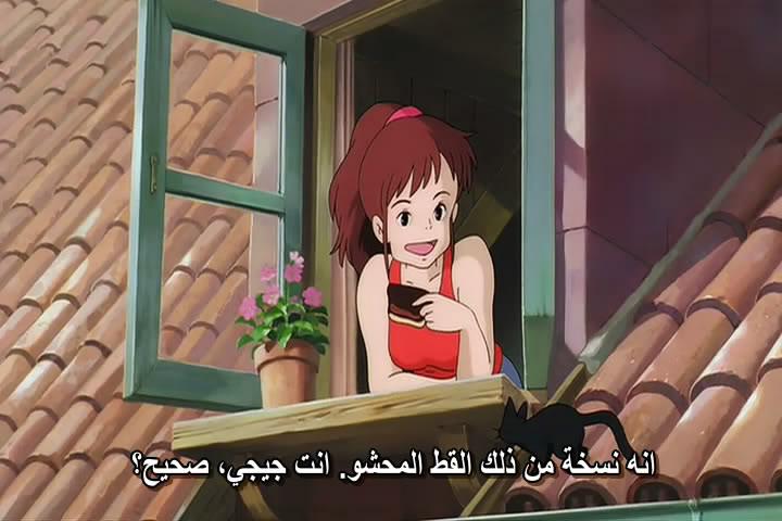 18 [isoHunt] Studio Ghibli Collection [jap-eng audio] eng-sub [Mkv] Kiki06