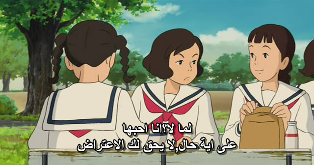 From Up On Poppy Hill (2011) Ghibli Studio Kokuriko03