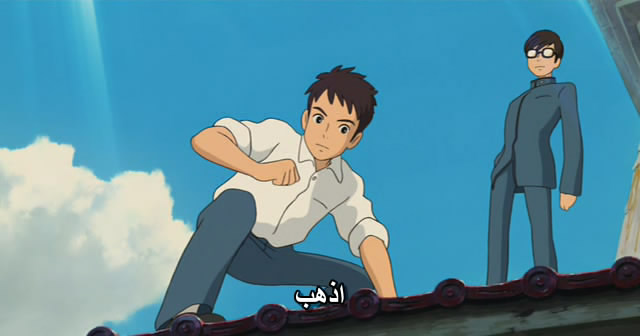 From Up On Poppy Hill (2011) Ghibli Studio Kokuriko04