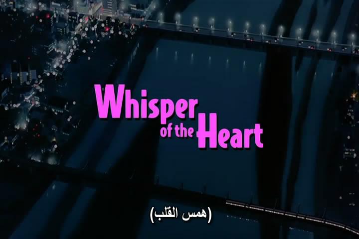 18 [isoHunt] Studio Ghibli Collection [jap-eng audio] eng-sub [Mkv] MimiwoSumaseba01