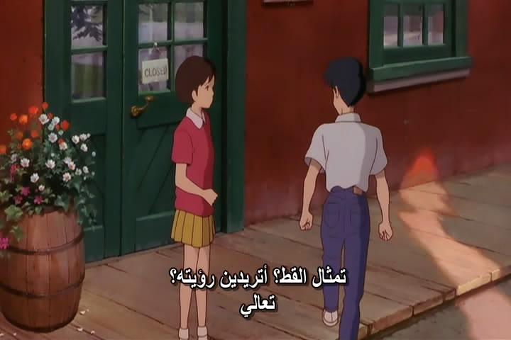 18 [isoHunt] Studio Ghibli Collection [jap-eng audio] eng-sub [Mkv] MimiwoSumaseba04