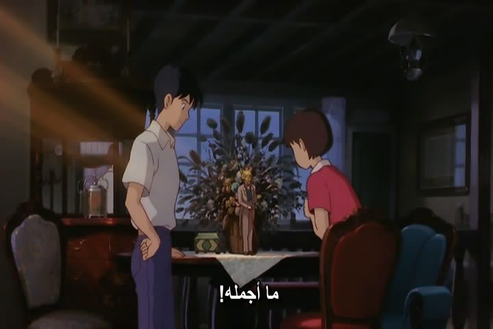 18 [isoHunt] Studio Ghibli Collection [jap-eng audio] eng-sub [Mkv] MimiwoSumaseba05