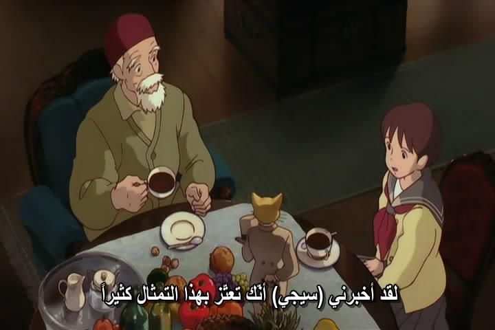 18 [isoHunt] Studio Ghibli Collection [jap-eng audio] eng-sub [Mkv] MimiwoSumaseba11