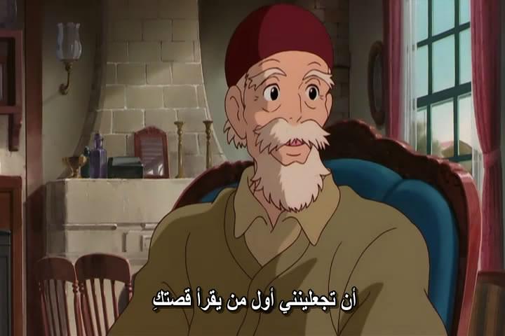 18 [isoHunt] Studio Ghibli Collection [jap-eng audio] eng-sub [Mkv] MimiwoSumaseba12