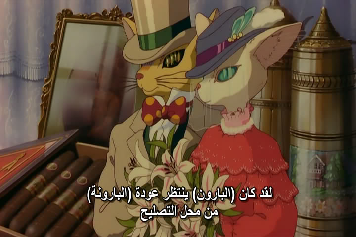18 [isoHunt] Studio Ghibli Collection [jap-eng audio] eng-sub [Mkv] MimiwoSumaseba14