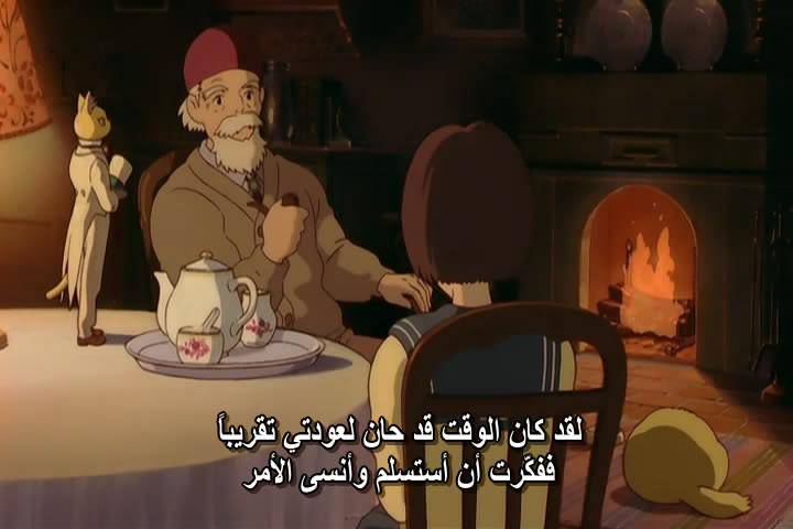 18 [isoHunt] Studio Ghibli Collection [jap-eng audio] eng-sub [Mkv] MimiwoSumaseba15