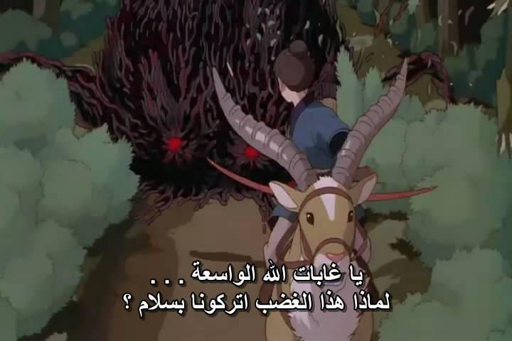 18 [isoHunt] Studio Ghibli Collection [jap-eng audio] eng-sub [Mkv] Mononoke01