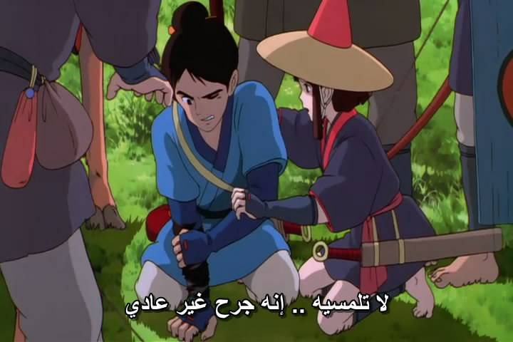18 [isoHunt] Studio Ghibli Collection [jap-eng audio] eng-sub [Mkv] Mononoke02