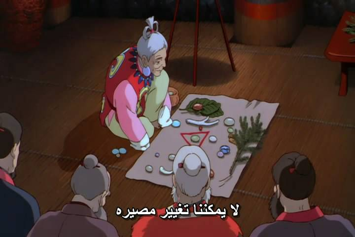 18 [isoHunt] Studio Ghibli Collection [jap-eng audio] eng-sub [Mkv] Mononoke03