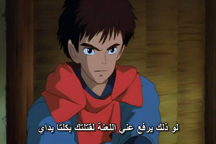 18 [isoHunt] Studio Ghibli Collection [jap-eng audio] eng-sub [Mkv] Mononoke07