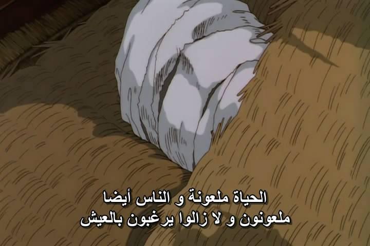 18 [isoHunt] Studio Ghibli Collection [jap-eng audio] eng-sub [Mkv] Mononoke09