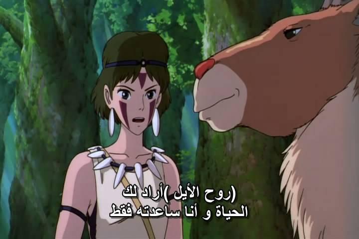 18 [isoHunt] Studio Ghibli Collection [jap-eng audio] eng-sub [Mkv] Mononoke10