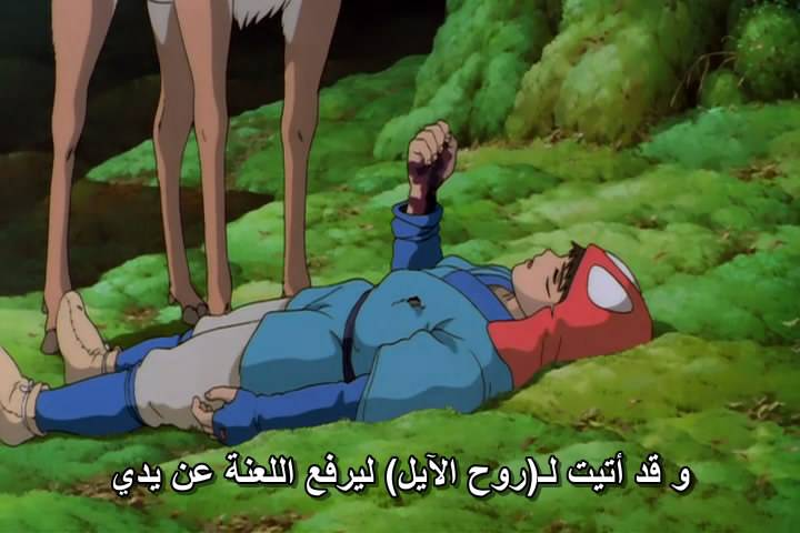 18 [isoHunt] Studio Ghibli Collection [jap-eng audio] eng-sub [Mkv] Mononoke11