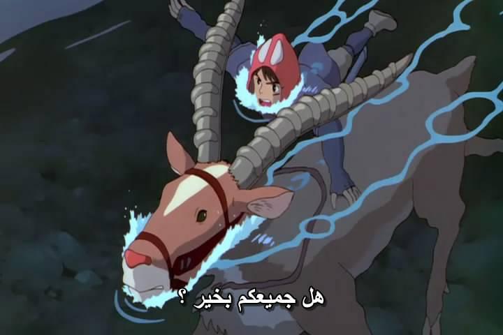 18 [isoHunt] Studio Ghibli Collection [jap-eng audio] eng-sub [Mkv] Mononoke12