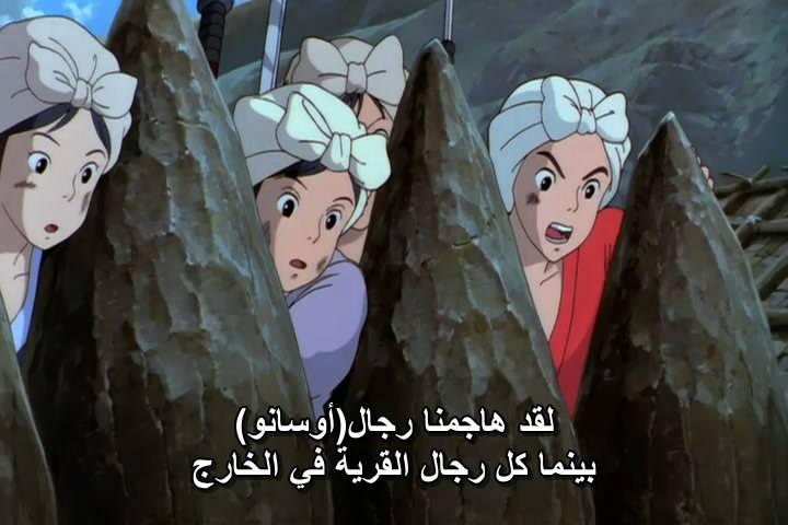 18 [isoHunt] Studio Ghibli Collection [jap-eng audio] eng-sub [Mkv] Mononoke13