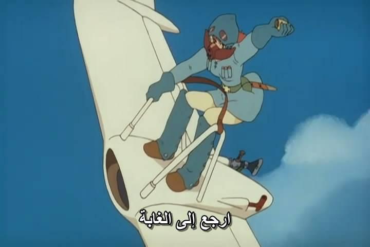 18 [isoHunt] Studio Ghibli Collection [jap-eng audio] eng-sub [Mkv] Naushika02