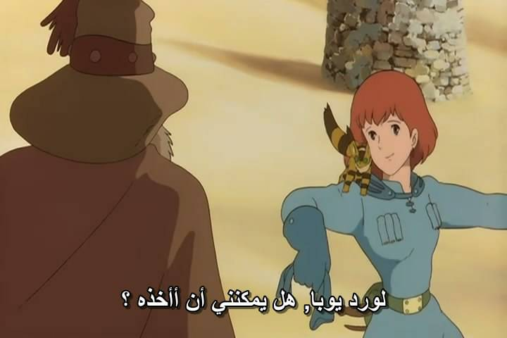 18 [isoHunt] Studio Ghibli Collection [jap-eng audio] eng-sub [Mkv] Naushika03