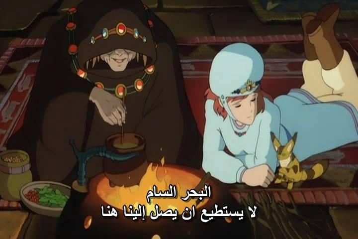 18 [isoHunt] Studio Ghibli Collection [jap-eng audio] eng-sub [Mkv] Naushika04