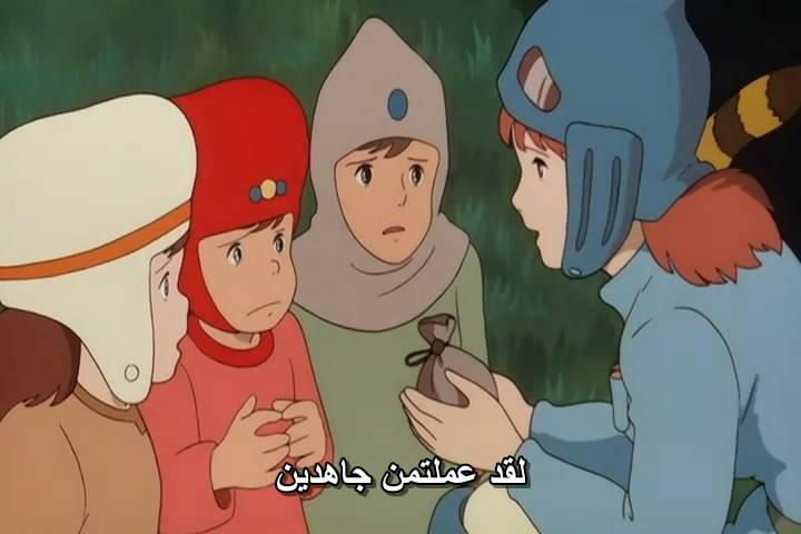 18 [isoHunt] Studio Ghibli Collection [jap-eng audio] eng-sub [Mkv] Naushika05