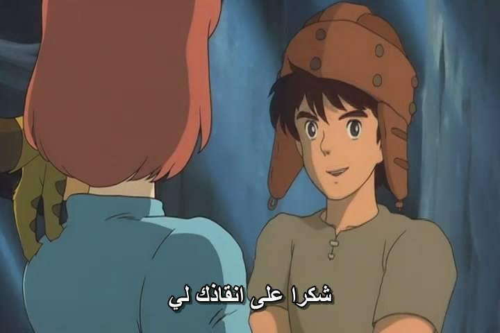 18 [isoHunt] Studio Ghibli Collection [jap-eng audio] eng-sub [Mkv] Naushika07