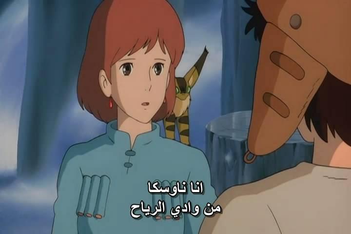 18 [isoHunt] Studio Ghibli Collection [jap-eng audio] eng-sub [Mkv] Naushika08