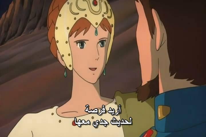 18 [isoHunt] Studio Ghibli Collection [jap-eng audio] eng-sub [Mkv] Naushika09