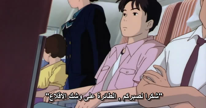 18 [isoHunt] Studio Ghibli Collection [jap-eng audio] eng-sub [Mkv] Ocean02