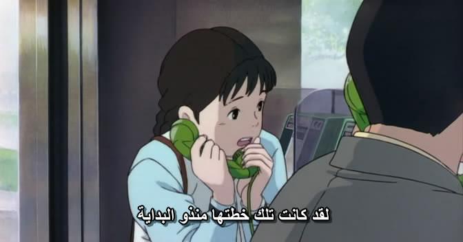 18 [isoHunt] Studio Ghibli Collection [jap-eng audio] eng-sub [Mkv] Ocean05