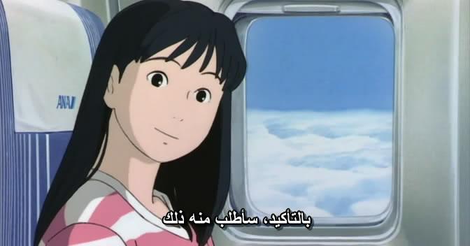 18 [isoHunt] Studio Ghibli Collection [jap-eng audio] eng-sub [Mkv] Ocean06