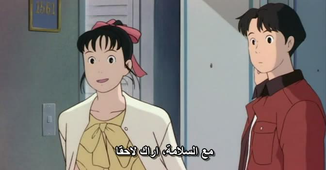 18 [isoHunt] Studio Ghibli Collection [jap-eng audio] eng-sub [Mkv] Ocean07