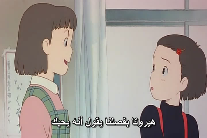18 [isoHunt] Studio Ghibli Collection [jap-eng audio] eng-sub [Mkv] Omohide04