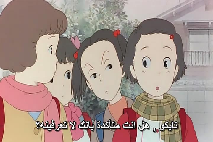 18 [isoHunt] Studio Ghibli Collection [jap-eng audio] eng-sub [Mkv] Omohide05