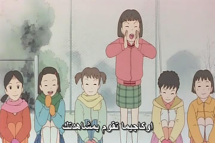 18 [isoHunt] Studio Ghibli Collection [jap-eng audio] eng-sub [Mkv] Omohide06
