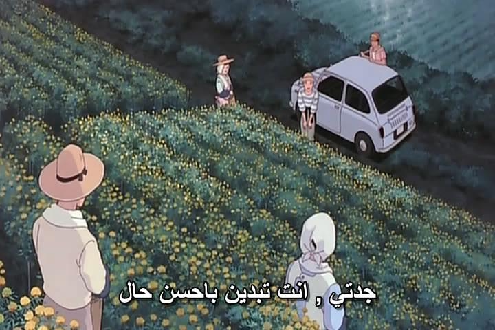 18 [isoHunt] Studio Ghibli Collection [jap-eng audio] eng-sub [Mkv] Omohide10