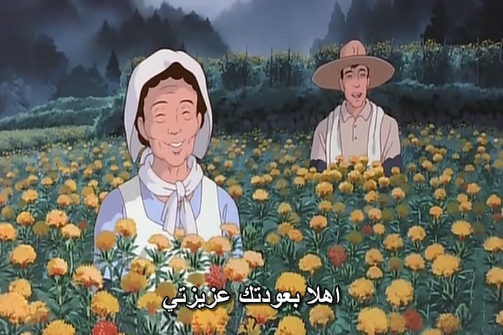 18 [isoHunt] Studio Ghibli Collection [jap-eng audio] eng-sub [Mkv] Omohide11