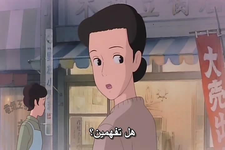 18 [isoHunt] Studio Ghibli Collection [jap-eng audio] eng-sub [Mkv] Omohide15