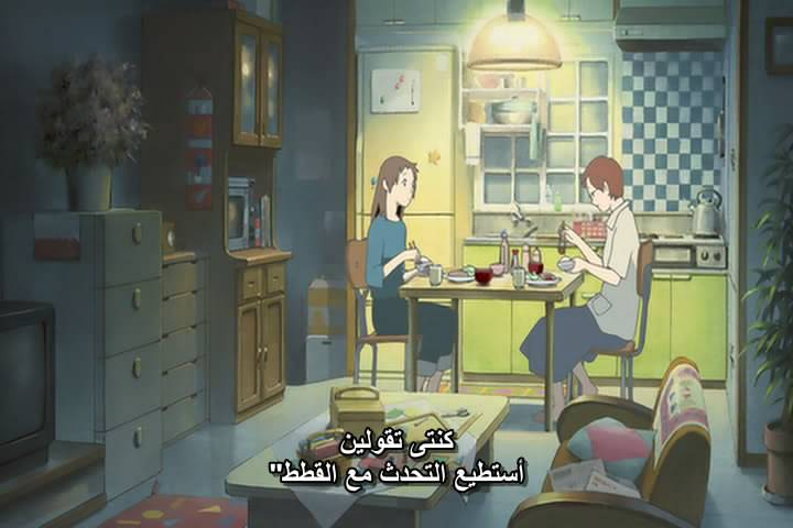 18 [isoHunt] Studio Ghibli Collection [jap-eng audio] eng-sub [Mkv] Ongaeshi04