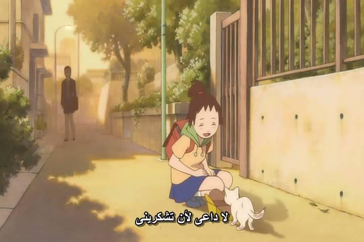 18 [isoHunt] Studio Ghibli Collection [jap-eng audio] eng-sub [Mkv] Ongaeshi06