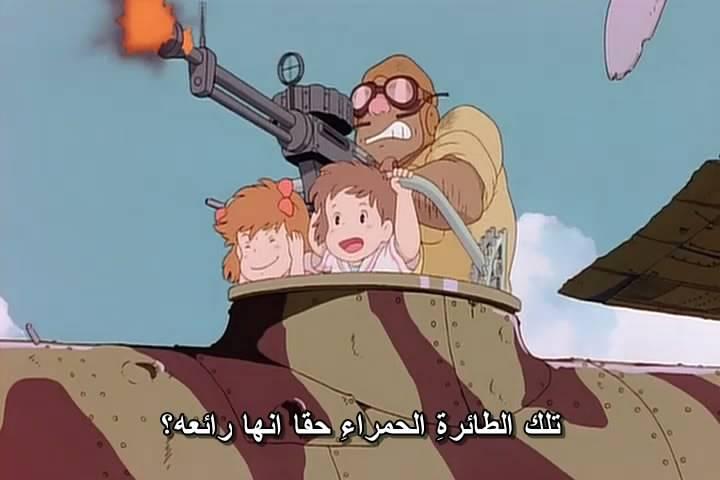 18 [isoHunt] Studio Ghibli Collection [jap-eng audio] eng-sub [Mkv] Porco01